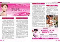 微创妇科精品医疗杂志
