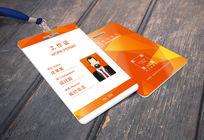 橙色科技公司工作证设计