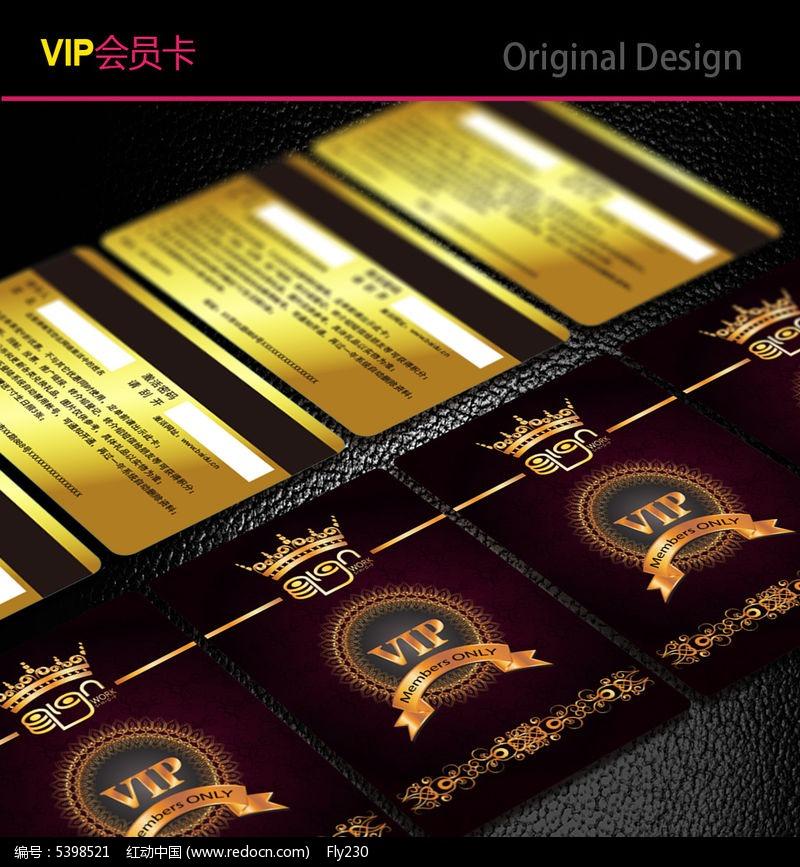 黑色高档VIP卡会员卡设计图片