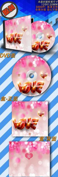 红色LOVE婚礼光盘下载