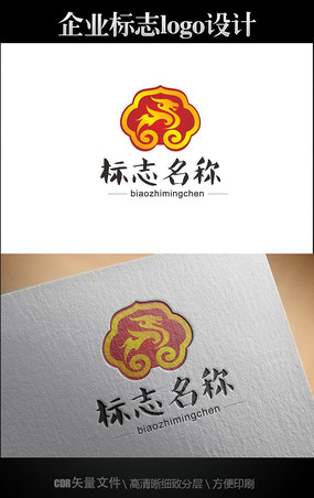 麒麟logo