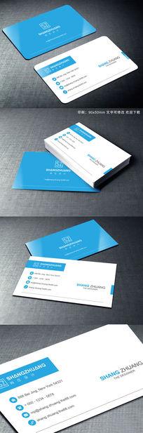 蓝色简约IT科技名片设计