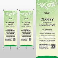 素雅浅绿色底纹花朵儿童服饰裙装饰品X展架背景psd模板