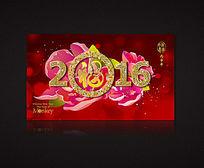 2016年牡丹猴年展板设计