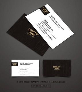 黑色木紋名片背景設計