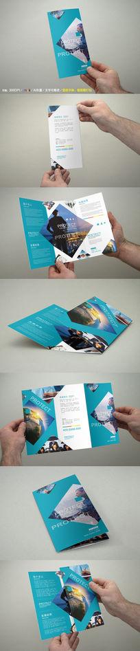 蓝色IT科技商务三折页模板
