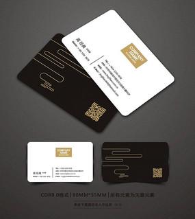 中國風云紋名片背景設計