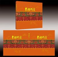 佛教画册封面设计