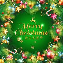 精美圣诞节海报设计