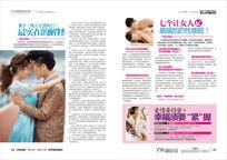 微创妇科精品医疗杂志女性话题