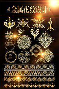 高档金属欧式花纹边框素材