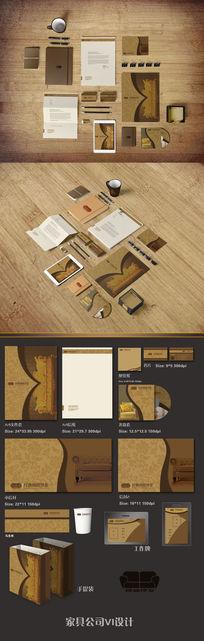 沙发家具公司VI设计