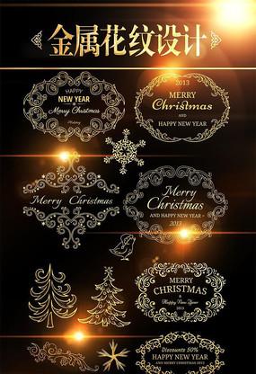 圣诞节花纹圣诞树素材