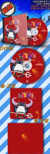 十二生肖卡通牛生日光盘下载