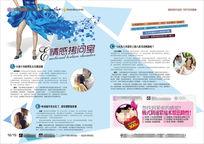 微创妇科综合科医疗杂志