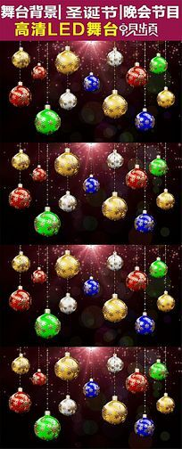 绚丽的圣诞彩球转动节日视频