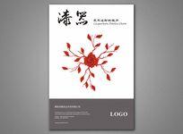 中国风玫瑰插画平面广告设计