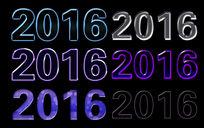 2016灯光立体效果字设计