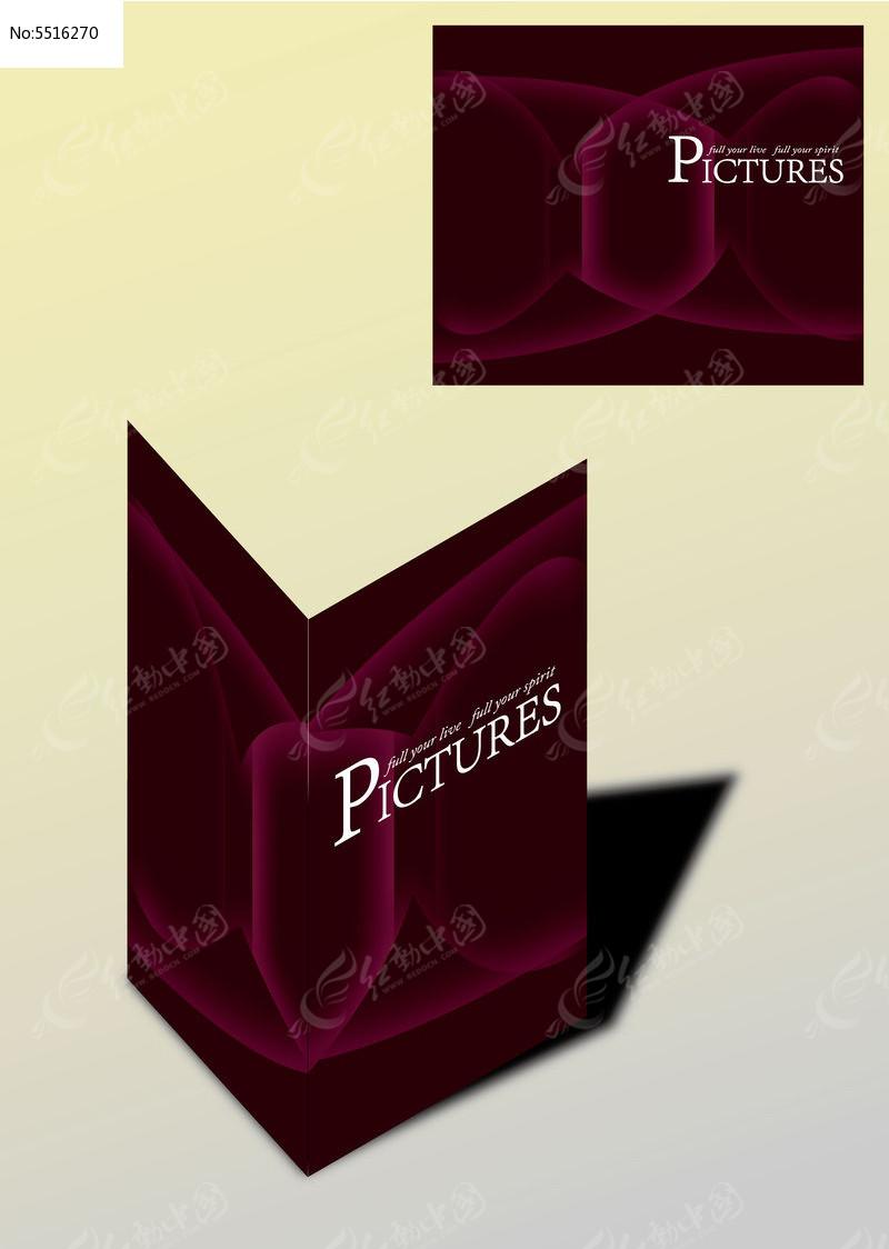 沉色大气创意书籍画册封面图片
