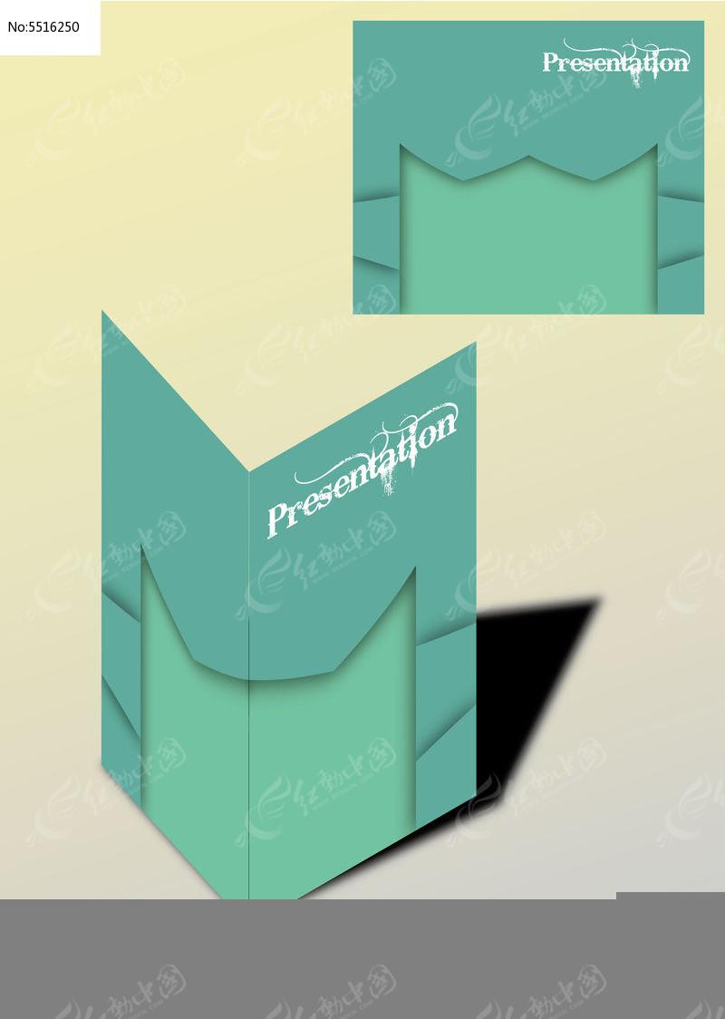 对称拼色书籍画册封面图片