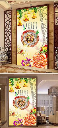 福字彩雕牡丹花朵玄关