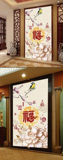花鸟百福图玄关背景墙
