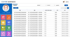 简洁大方的后台管理系统界面模板