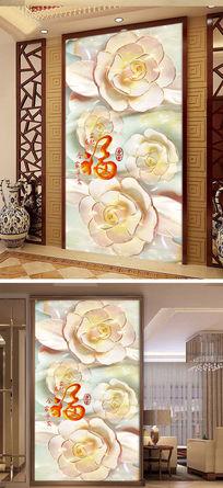 浮雕花朵花卉福字玄关图