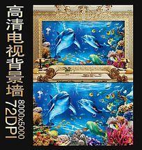 海豚海洋3D背景墙