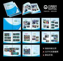 小清新羽毛球运动画册设计
