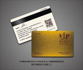 创意金属质感VIP素材