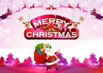 欢乐圣诞节海报设计