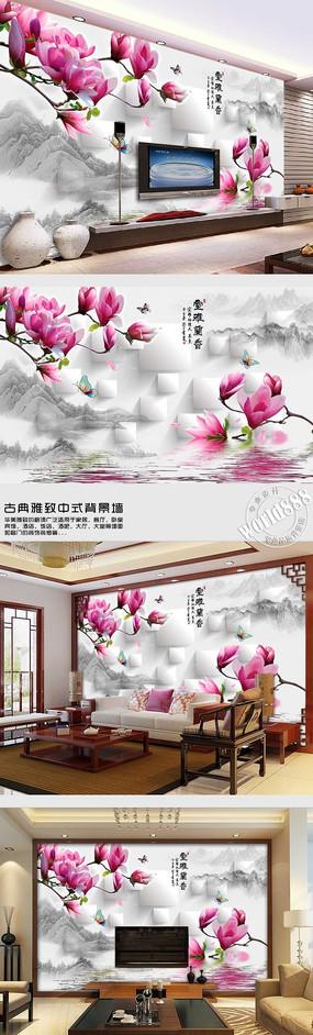玉兰花室雅兰香水中倒影雅致中式背景墙