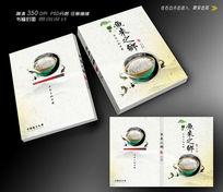 中国美食画册