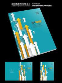 蓝色企业产品宣传画册商业封面设计