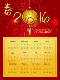 红色喜庆2016猴年挂历矢量模板