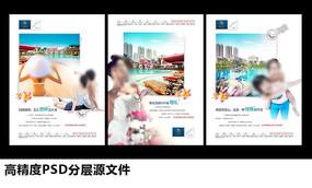 洋房地产广告设计