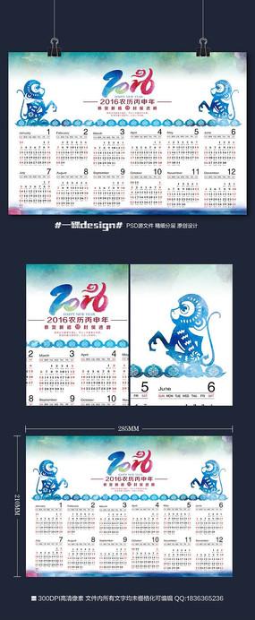 2016年日历挂历猴年剪纸水墨中国风横版PSD