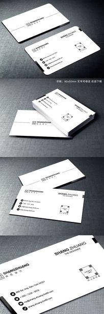 黑白大气排版二维码名片设计