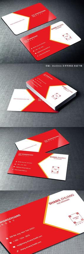 红色大气企业二维码名片设计