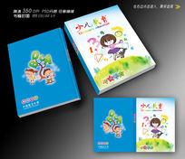 儿童教学课本封面设计