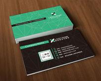 黑绿双色简洁经典名片设计横式简约名片模板