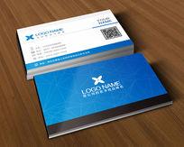 简洁大气IT行业名片模板蓝色名片设计
