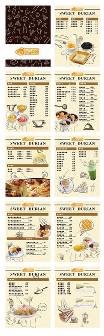 咖啡店菜谱