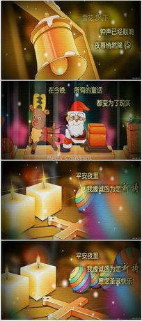 浪漫温馨圣诞节LED背景视频
