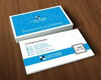 蓝色简约横式企业名片大方简洁高档名片模板