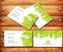 绿色笔刷设计名片