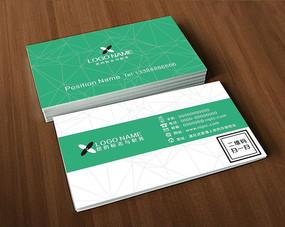 绿色经典横式名片模板简约简洁大方名片设计