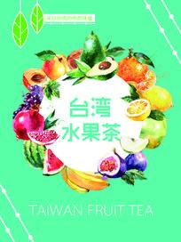 绿色水果茶饮料海报
