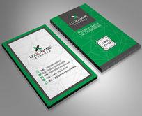 绿色药店名片诊所名片模板医生名片设计